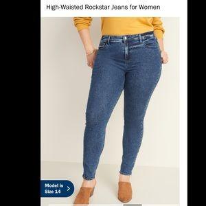 Old Navy Rockstar High Rise Skinny Jean